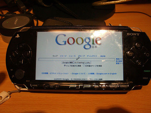 Sony PSP Commercials Feature Google Search