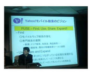 Mobile & Local Search Japan – CNET Japan Search Conference