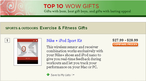 wow gifts