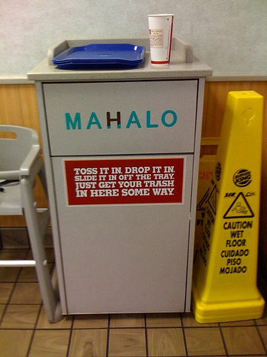 Mahalo : Like It or Not, It's a Good Service for Web Users