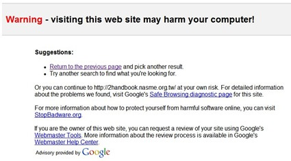 Google warning about the malware