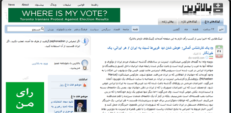 Google Joins Twitter in Iran Election Buzz : Adds Persian Farsi Translation