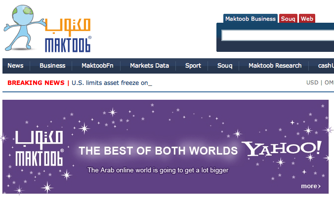 Yahoo to Acquire Arab Site Maktoob