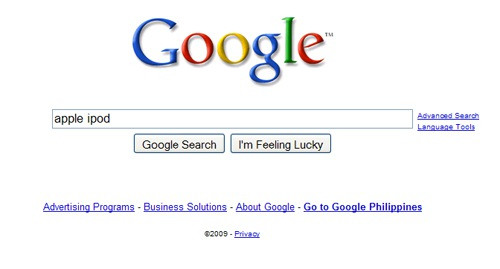 Oh Great! Google Makes its Search Box Bigger