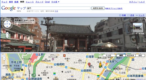 Google Street View in Japan Faces Various Complaints