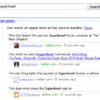 Google Going Social…Again? Gmail to Add Streaming Updates