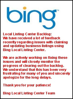 bing_local_listing_backlog_250.jpg