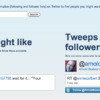 Google Quickly Uses Twitter @anywhere on Follow Finder