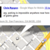 Google Buzz Layer Now on Google Maps for Desktop