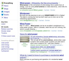 Google Gives its Search Results Pages the Bing Look