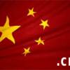 Who Can Get You a .cn Domain?
