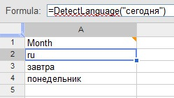 Detect language