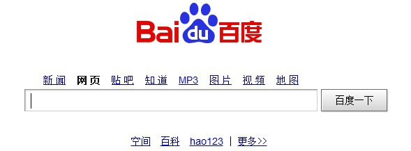 baidu financial forecast