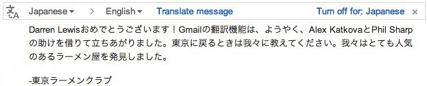 gmail automatic translation