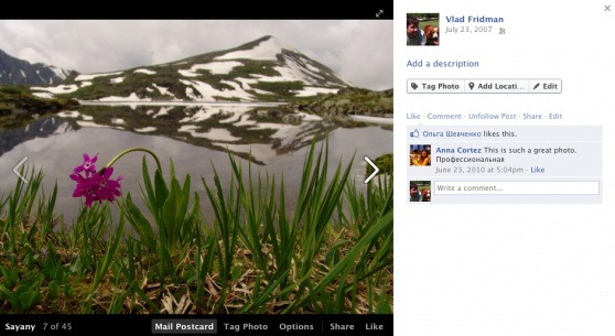 Facebook Testing New Postcard Sending Feature