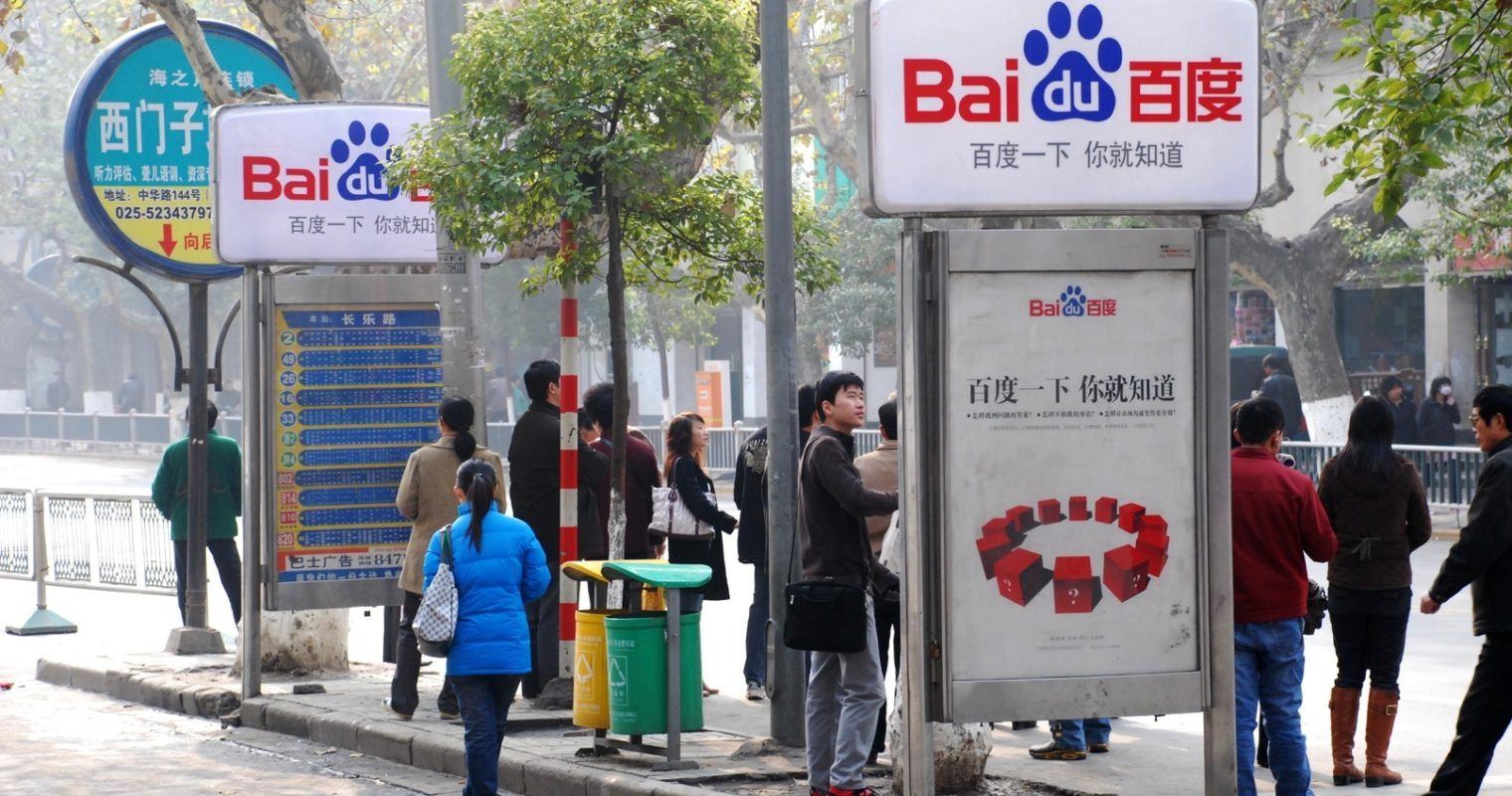 Baidu Pay Per Click: 7 Tips for a Successful Campaign