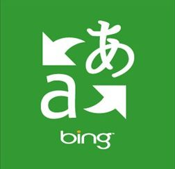 Bing Adds Translator App for Windows Phone 8