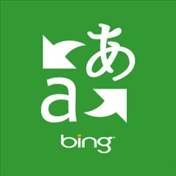 Bing translation app