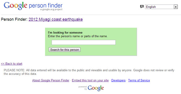 Google Person Finder Helps Trace 2012 Miyagi Coast Earthquake Victims