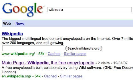 Google Tests Search Box within Search Results