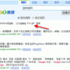 Google Now Offically Provides Search for Soso