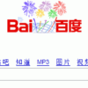 Beijing Olympic Games Search Engine Logos