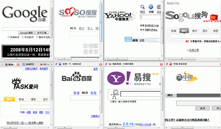 Chinese Web in Black and White for 3 Days