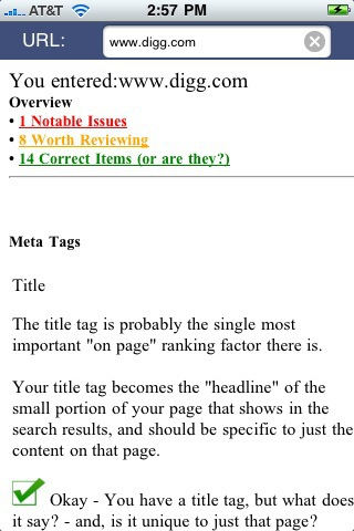 SEO Automatic screen shot on iphone