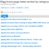 Yahoo Pipes: Analyzing Digg, Part 2: By Category and Submitter