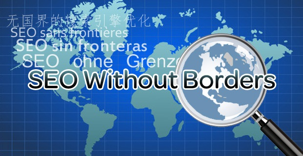 seo without borders