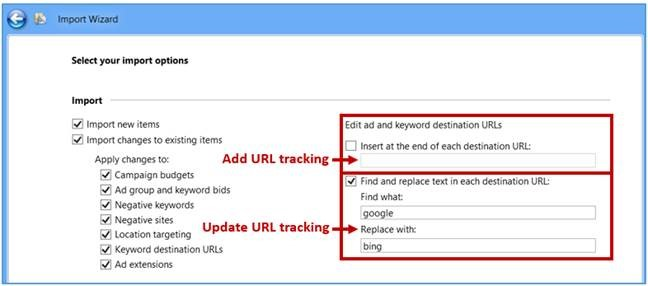 Things You Need to Know About Bing Ads Editor Tool – Part I: How It Works