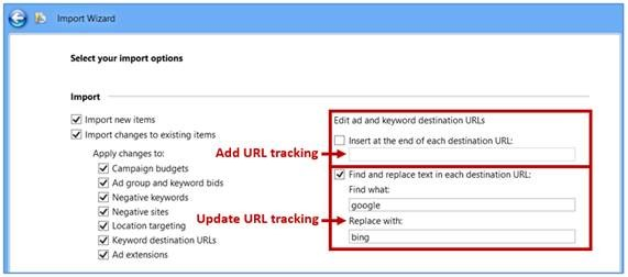 Things You Need to Know About Bing Ads Editor Tool – Part II: Insights and Tips
