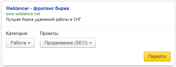 Example of Yandex Island with categories 1