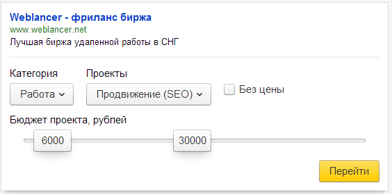 Example of Yandex Island with categories, checkbox and range filter 3
