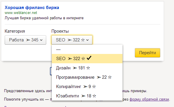 Example of Yandex Island with categories  that allows graphic symbols embedding 8