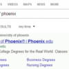 Quick Case Study: Rich Ads in Bing and Yahoo! Search Are the Real Deal
