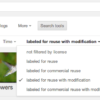 Google Image Search Now Lets You Find Images By Usage Rights