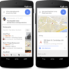 How is Google Now Changing Online Interactions