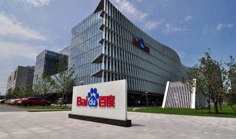 Baidu Expanded into Brazil: Why This Was a Great Decision and What it Means for the Future