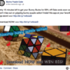 Facebook To Reduce The Amount Of 'Overly Promotional' Page Posts  Appearing In News Feed