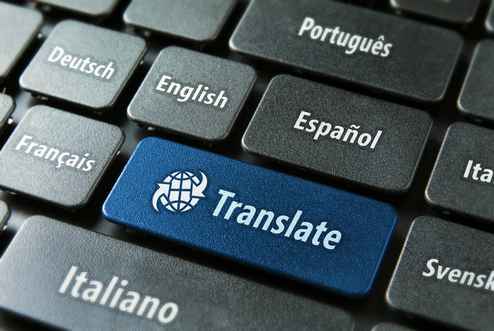 Google Translate Now Available in Over 100 Languages