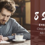 The 8 Skills Every Great Online Writer Has to Have I SEJ