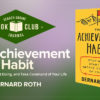 The Achievement Habit #SEJBookClub
