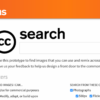 Creative Commons Launches New Search Engine for Finding Free, Legal Images