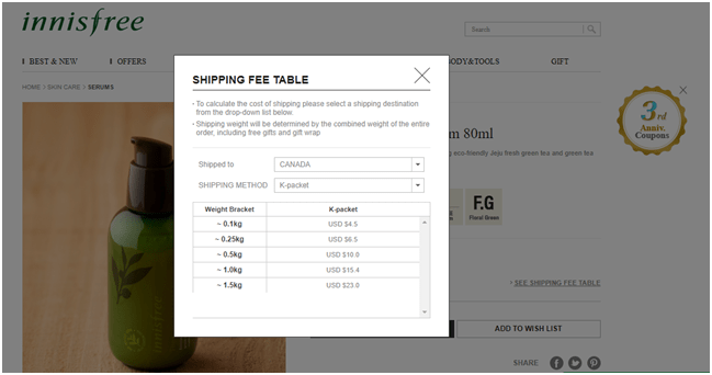 Shipping fee table displaying various shipping charges for different product weights