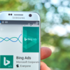 6 Reasons Why Your Paid Search Strategy Must Include Bing Ads