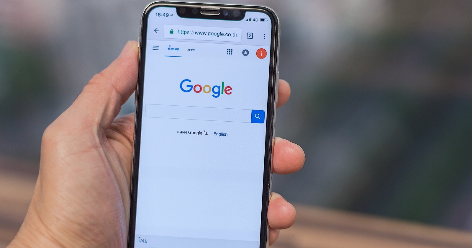 Google Switches To Infinite Scrolling Mobile Search Results