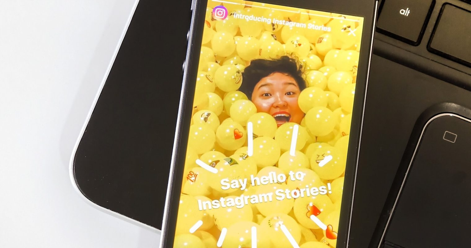 Instagram Tests Ability to Limit Story Views to Specific Friends