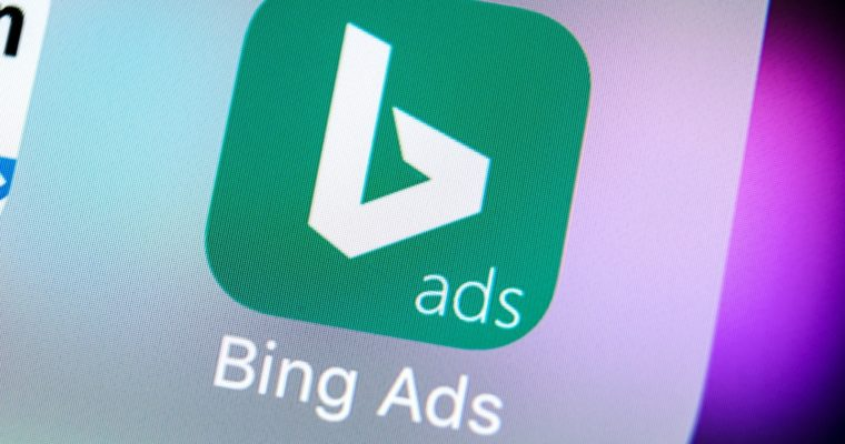 Bing Ads Integrates With LiveRamp to Improve Custom Audiences Targeting