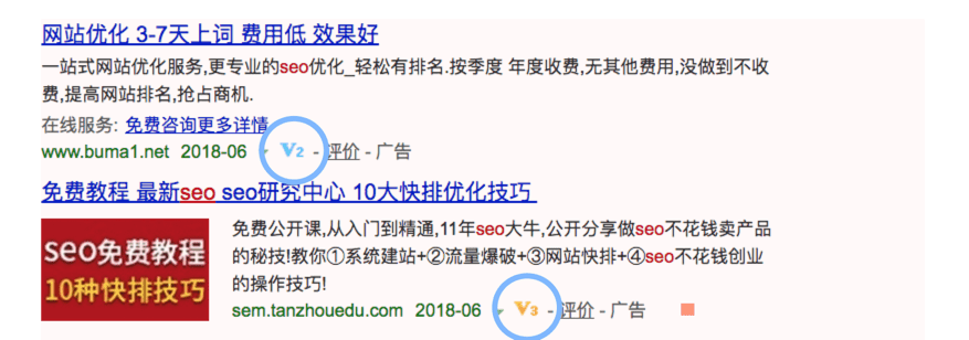 Baidu SEO: A Guide to SERP Features & Ranking Signals